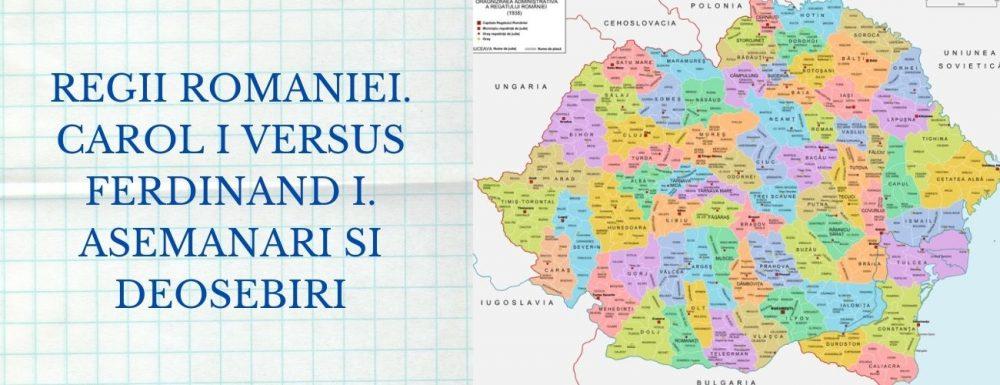 Regii Romaniei. Carol I versus Ferdinand I. Asemanari si deosebiri